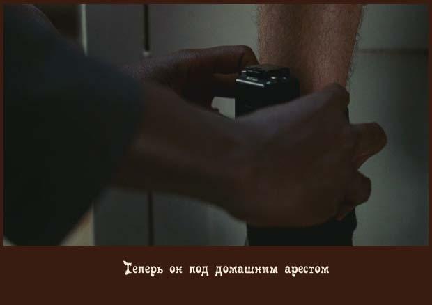 Паранойа_2007_кадр2