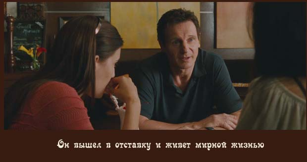 Заложница_2007_1