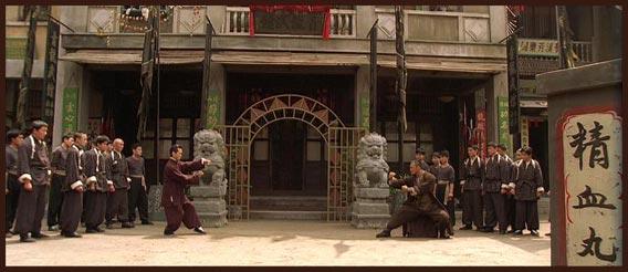 Ip Man 1 Интересные фильмы про драки. Зрелищные бои