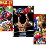 Топ классных аниме про спорт