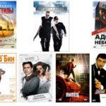 Список самых прикольных комедии с интересным сюжетом