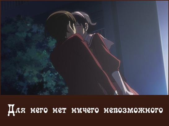 Odnomu lish bogu vedomyi mir 1 Самые интересные и смешные аниме. Часть 2