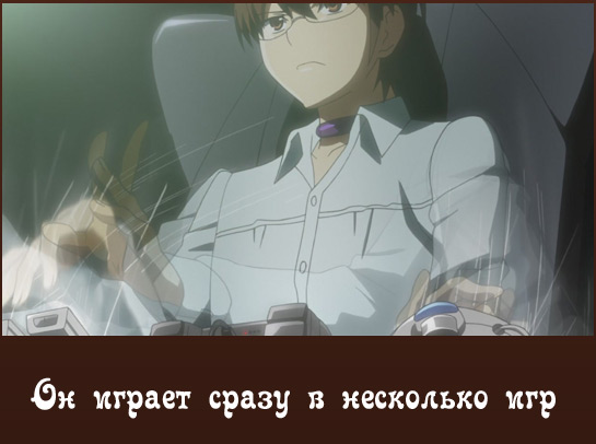 Odnomu lish bogu vedomyi mir 2 Самые интересные и смешные аниме. Часть 2