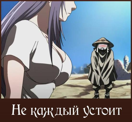 Pustynnaya krysa Интересное аниме. Часть 1