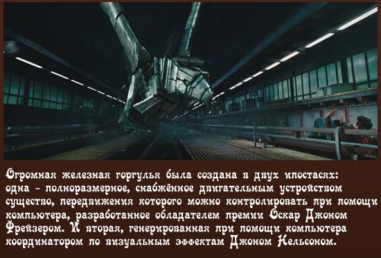 Ученик_чародея_горгуля