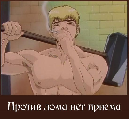 Uchitel onidzuka Интересное аниме. Часть 1