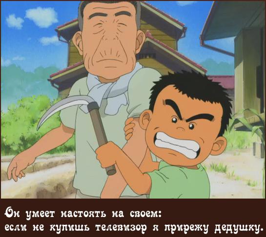 istoriya yunogo hanady 1 Самые интересные и смешные аниме. Часть 2