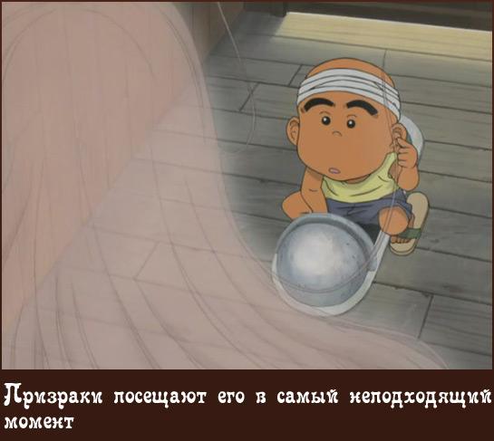 istoriya yunogo hanady 2 Самые интересные и смешные аниме. Часть 2