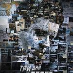 Классный фильм про побег из тюрьмы