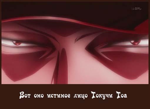 Аниме_Один_на_вылет_кадр_5