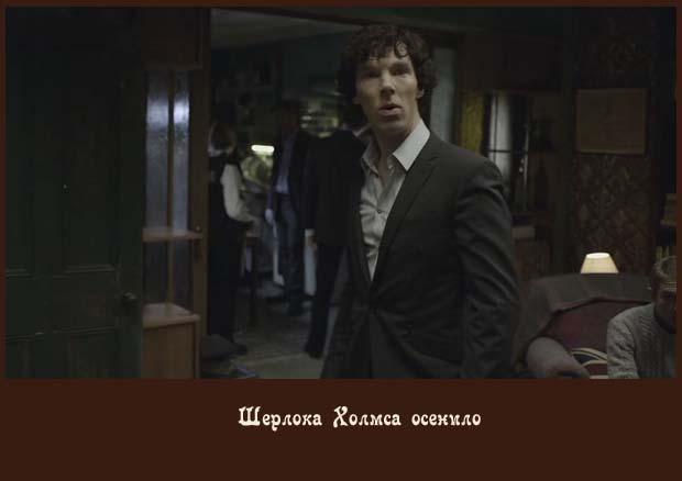 Шерлок_Холмс_2010_кадр3