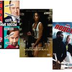 Три фильма от которых ждал большее