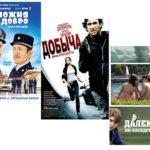 Это интересные французские фильмы не заставят вас скучать