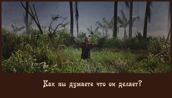 Солдаты_неудачи_1