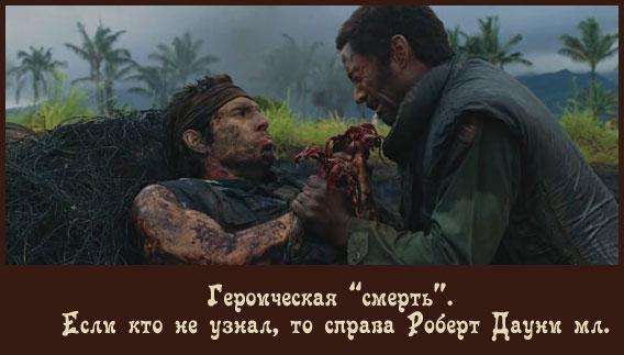 Солдаты_неудачи_2
