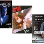 Увлекательные фильмы про беглецов из под стражи