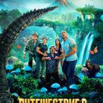 Увлекательное приключенческое кино