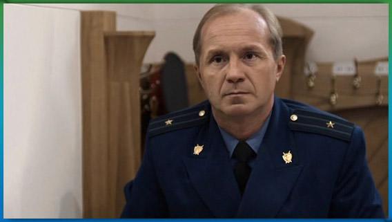 Журов - следователь прокуратуры